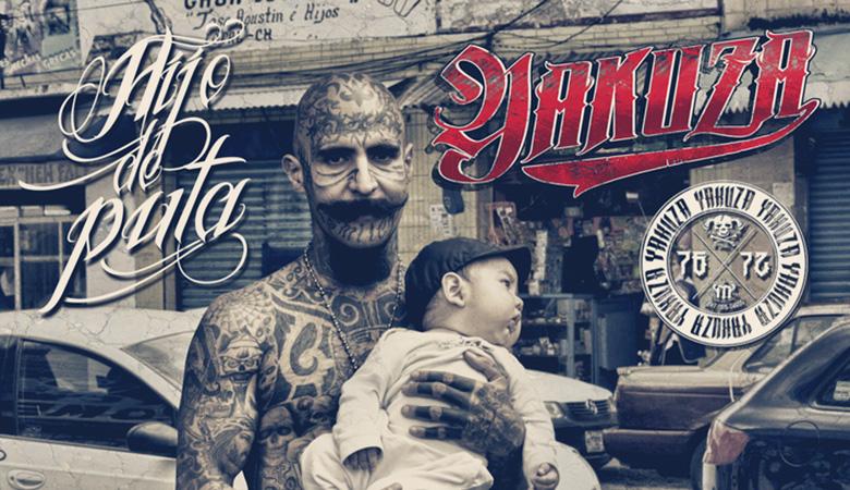 Tatuerings inspirerade street kläder från Yakuza | SportGymButiken.se